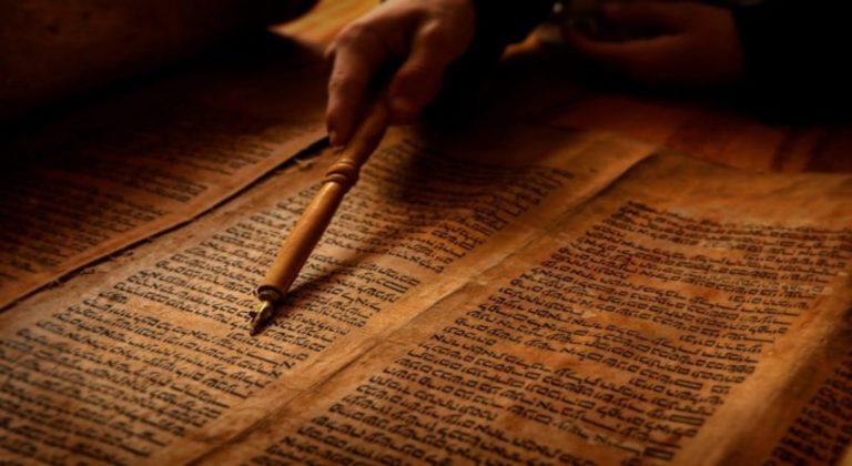 """""""Codul secret al Bibliei"""" arată cuvântul """"Covid19"""""""